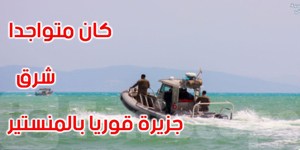 إجلاء بحّار تونسي مصاب في عرض البحر