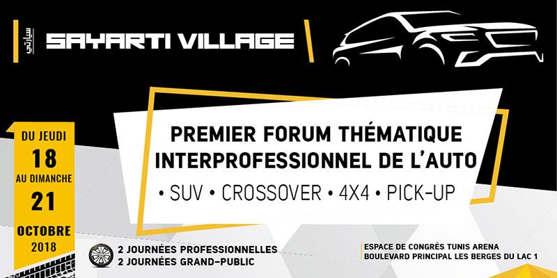 Sayarti Village  : bientôt la grande tribune de l'automobile à Tunis