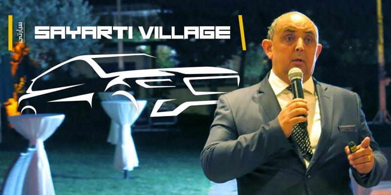 Hédi Hamdi lance Sayarti Village : un salon automobile thématique