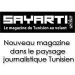 'Sayarti' nouveau magazine dans le paysage journalistique tunisien