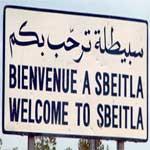 Levée du couvre feu à Sbeitla à partir d'hier soir