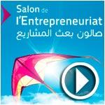 En vidéo : Tous les détails sur le 1er Salon de l'Entreprenariat le 4 et 5 mars 2014