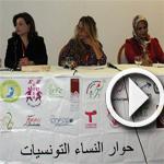 En Vidéo –Search for Common Ground : 16 associations féminines s'unissent autour de la parité d'accès aux postes de décision