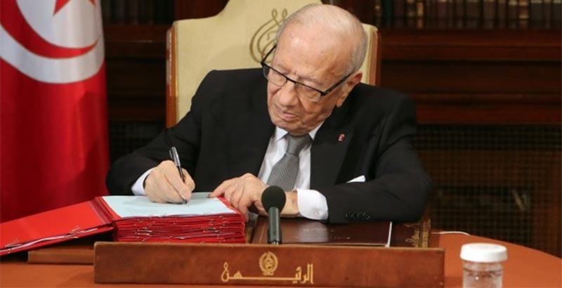 دستوريا: من يكون رئيس الجمهورية في حالة شغور المنصب؟