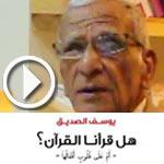 ''Nous n'avons jamais lu le Coran'' en version arabe : Y.Seddik propose une lecture révolutionnaire du Coran