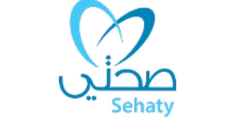 Sehaty lance son 1er appel à projets pour l'amélioration de la qualité et de l'accessibilité des services de santé de première ligne en Tunisie
