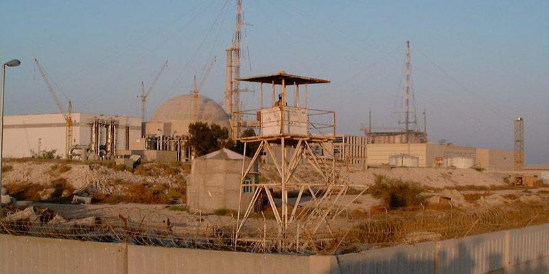 Iran : Un séisme de magnitude 4,5 enregistré près d'une centrale nucléaire