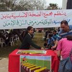 Journée de sensibilisation contre la tuberculose et la toxicomanie à Nabeul