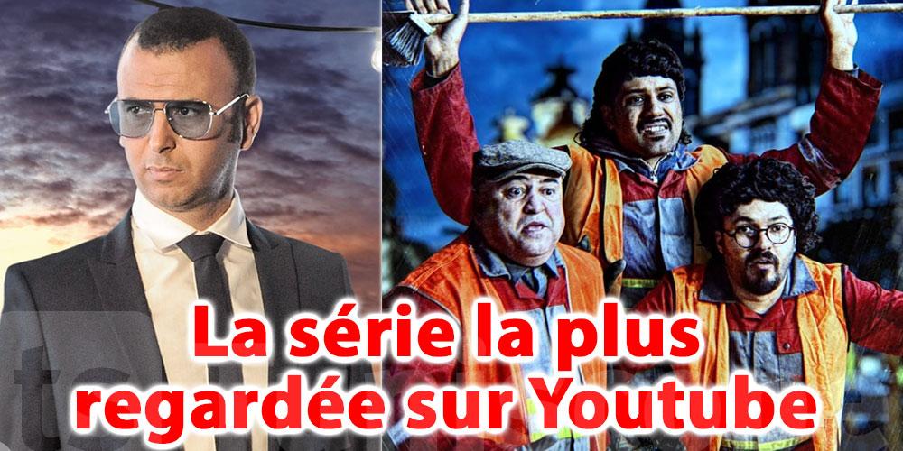 Quelle est la série tunisienne la plus regardée sur Youtube ?
