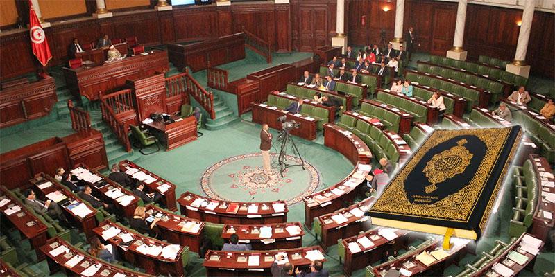بالصورة، نص اليمين الدستورية التي سيؤديها أعضاء مجلس نواب الشعب الجدد