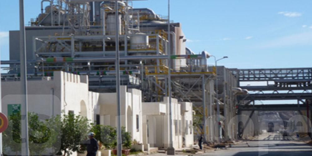 صفاقس: إغلاق المنطقة الصناعية بطينة