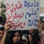 Les universitaires se mobilisent à Sfax: La liberté ne se mendie pas, elle se prend!