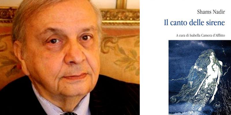 Nous avons plus que jamais besoin de poésie, déclare Mohamed Nadir Aziza