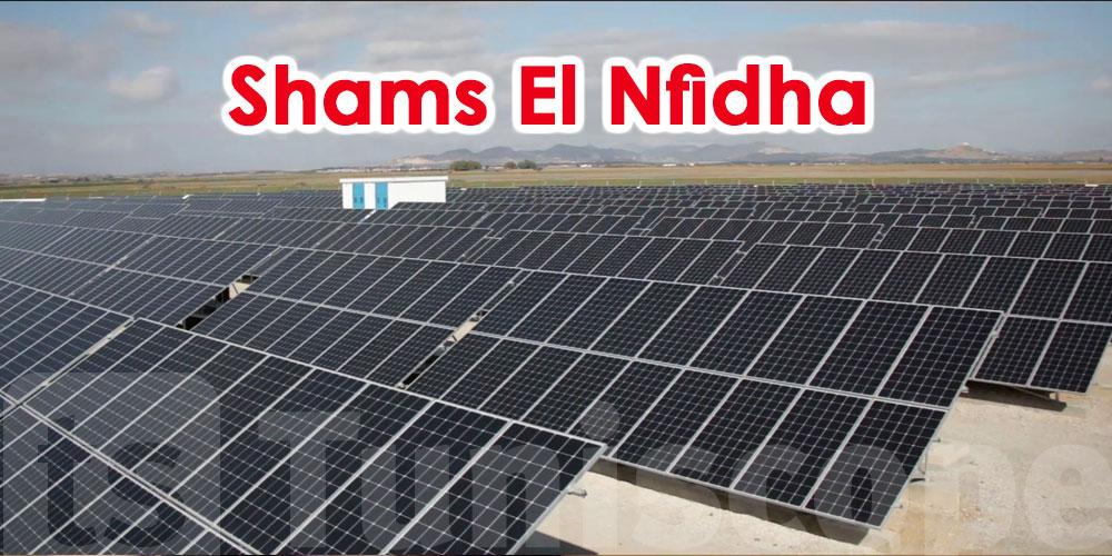 Première centrale électrique solaire lancée à Enfidha