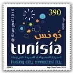 Inauguration du pavillon tunisien à Shanghai 2010