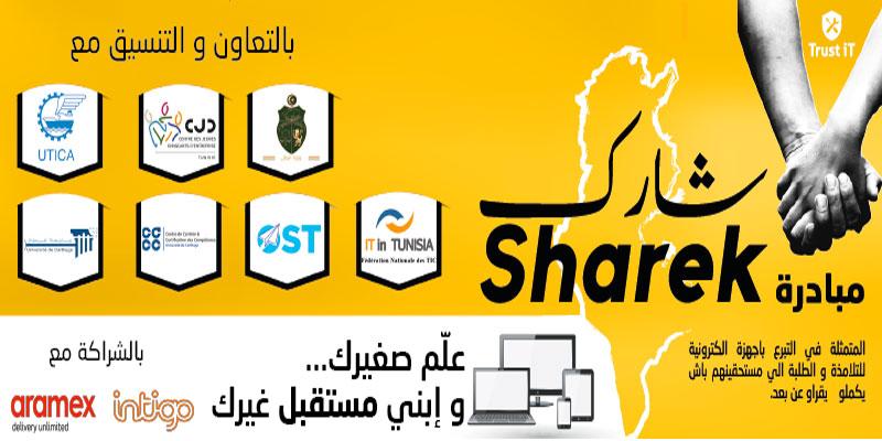 SHAREK, action de soutien contre COVID-19, collecte postes de travail