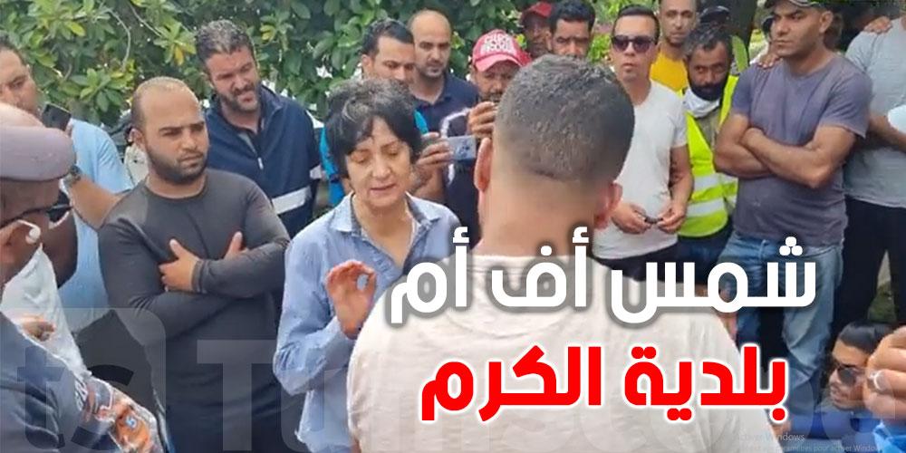 وصفهم ''بالباندية''..عمّال ببلدية الكرم يطالبون حمزة البلومي بالإعتذار