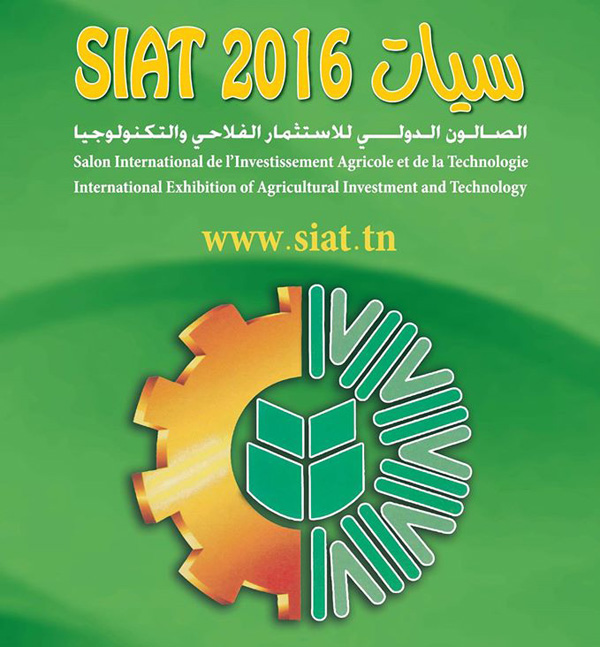Concours Innovation Agricole Siat 2016