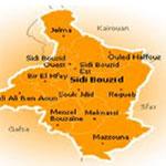 Levée du couvre feu à Sidi Bouzid et amélioration de la situation sécuritaire