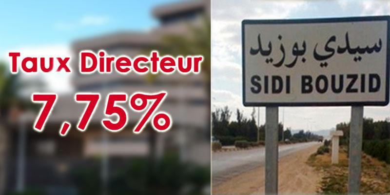 Protestations contre la hausse du taux d'intérêt directeur à Sidi Bouzid
