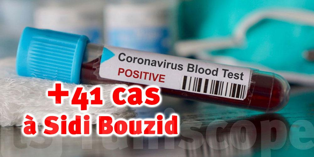 41 nouveaux cas à Sidi Bouzid