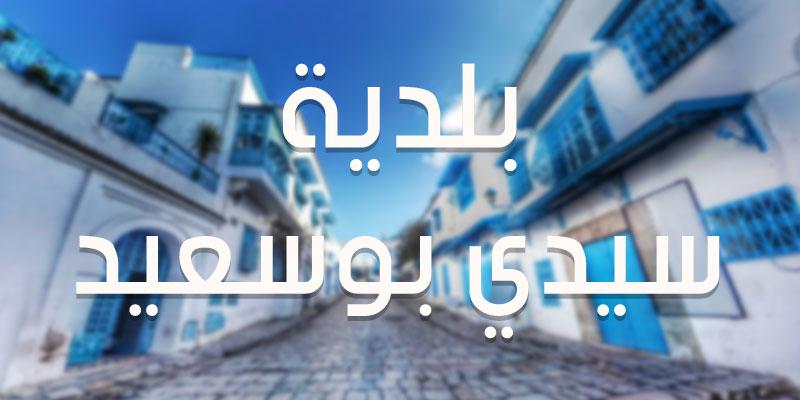 Record de votants à Sidi Bousaid et Nidaa largement en tête