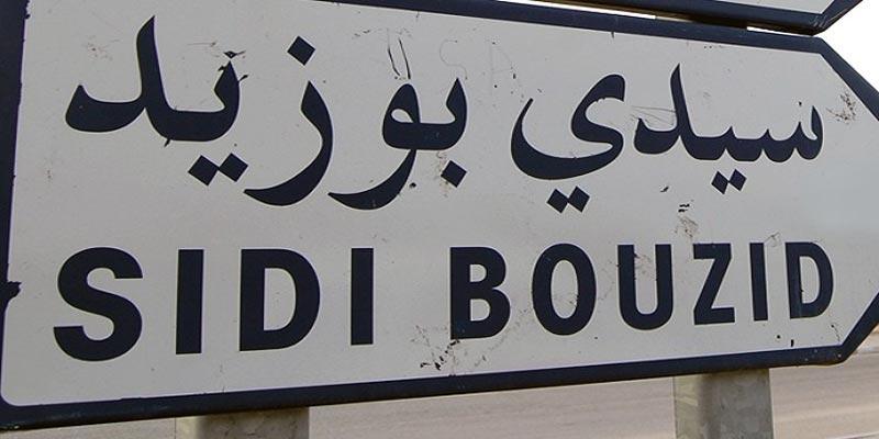 النقابة الجهوية لقوات الأمن الداخلي بسيدي بوزيد تحتجّ وتُهدّد بالتّصعيد