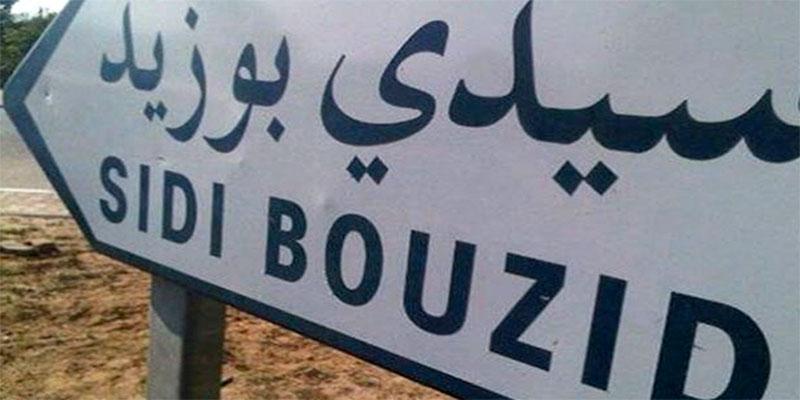 Des étudiants protestent à Sidi Bouzid