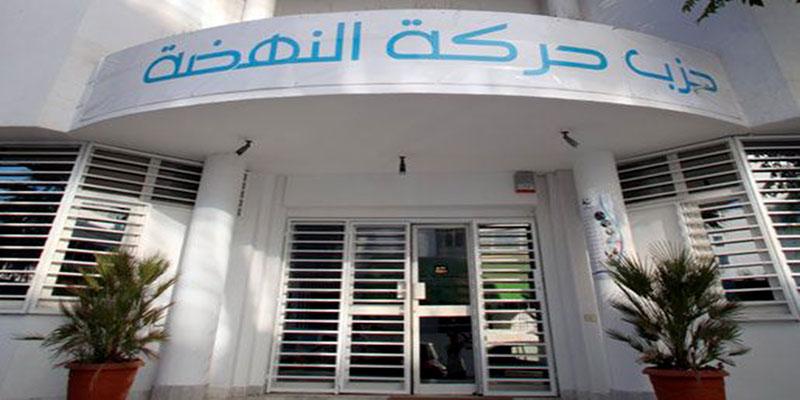 Ennahdha propose une solution pour remplacer la cour constitutionnelle