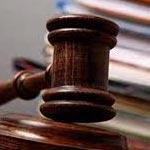 تعليق العمل لمدة 4 ايام بمحاكم تونس العاصمة بداية من الثلاثاء القادم
