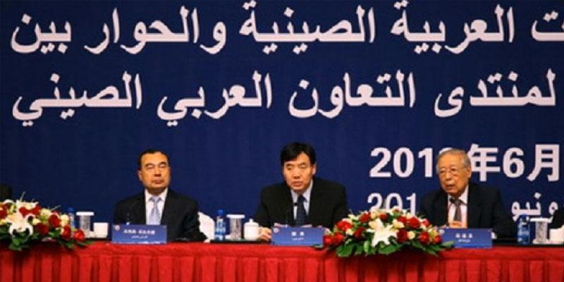 La Tunisie accueillera le Forum des affaires sino-arabes le 2 avril