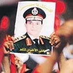 بعد عزمه الترشح للانتخابات: السيسي يأمر بإزالة صوره من الشوارع والميادين