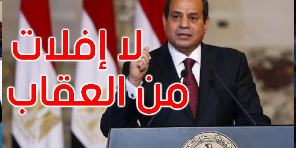 عبد الفتاح السيسي يصادق على قانون فصل الإخوان من وظائفهم