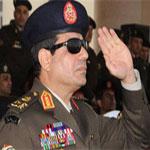 السيسى يتقدم رسميا بأوراق ترشحه للرئاسة
