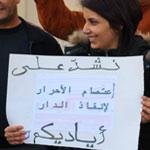 بالصور:إعتصام أعوان الإذاعة التونسية متواصل