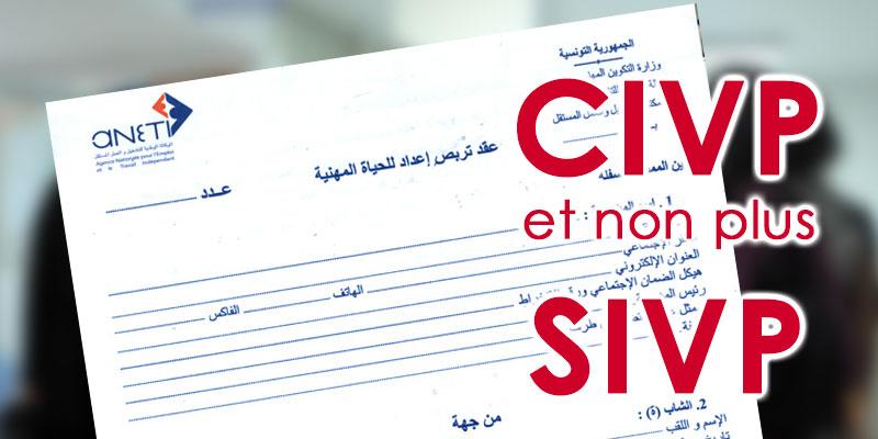 Ne dites plus SIVP mais plutôt CIVP !
