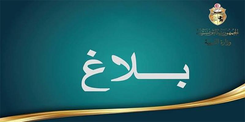 وزارة التربية تعلن عن موعد التسجيل في خدمة SMS لنشر نتائج مناظرة الدخول إلى المدارس الإعدادية النموذجية