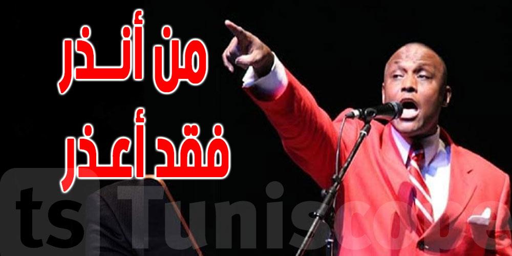 صلاح مصباح يُهدّد النهضة: ''سنرجمكم بالنّووي...لديّا 4 فيديوهات أخرى''
