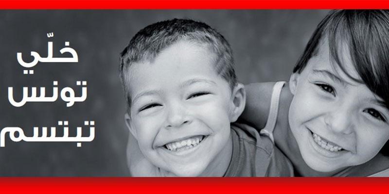 La campagne  de Colgate et de l'ATOP  de sensibilisation pour une meilleure santé bucco-dentaire