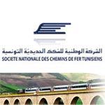 Les chemins de fer recrutent 498 cadres et fonctionnaires