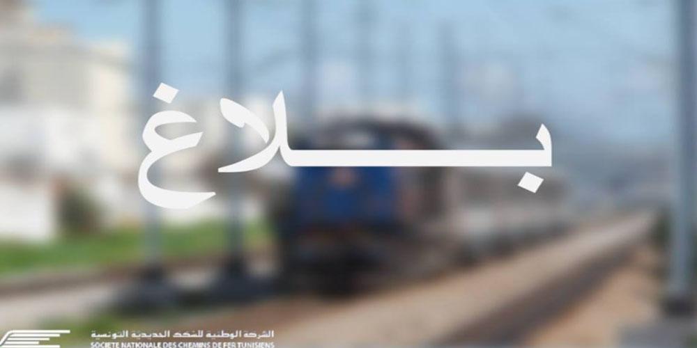 تعطل سير قطارات نقل المسافرين في هذه الاتجاهات