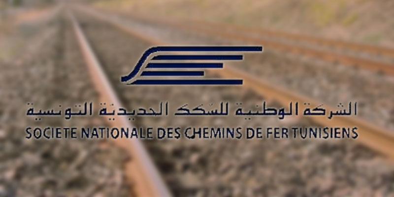 LA SNCFT annonce l'annulation partielle de 19 voyages de trains entre les stations de Borj Cédria et Riadh