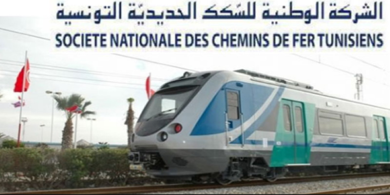 Le train mène désormais à Naassen et Tébourba