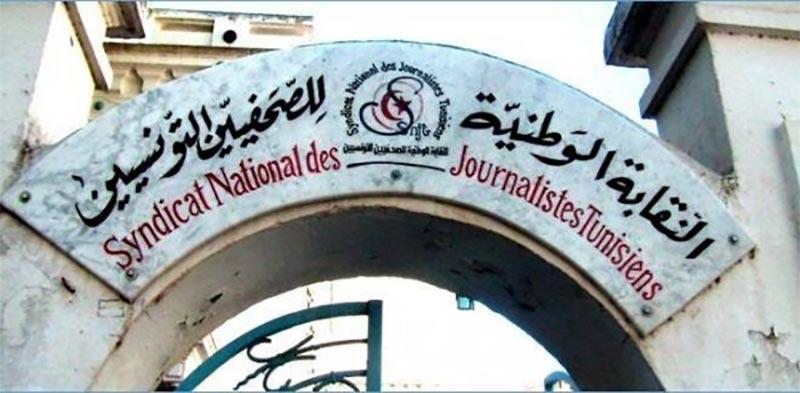 نقابتا الصحفيين والإعلام تضعان تصورا مشتركا للحرب على الفساد في الإعلام