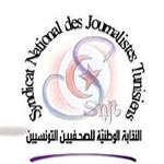 نقابة الصحفيين تدين اعتداء أمين عام المنظمة التونسية للشغل على الصحفيين