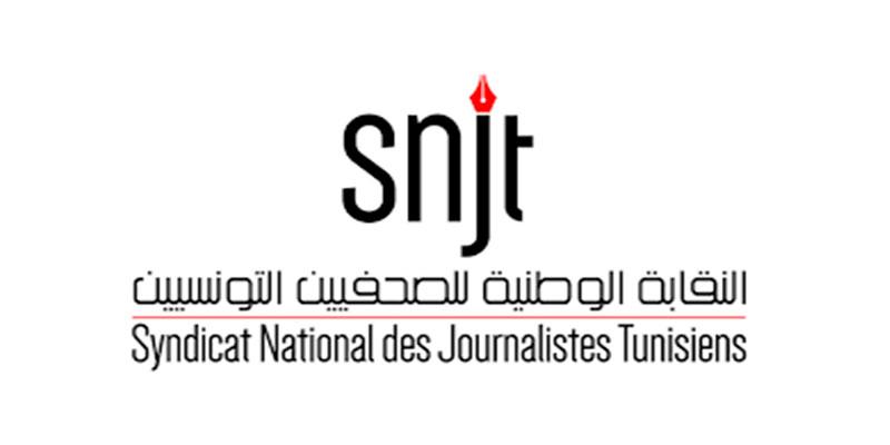 Le SNJT dénonce l'agression d'une équipe télévisée après le match ES Sahel-US Monastir
