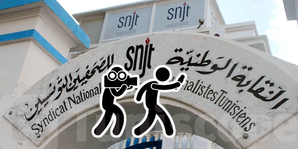 Les pratiques d'intimidation contre les journalistes dénoncées par la SNJT