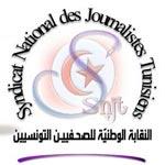 نقابة الصحفيين تتضامن مع شهرزاد عكاشة