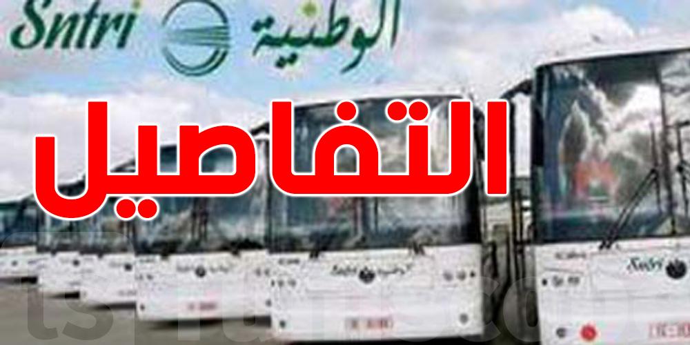 شركة النقل بين المدن تستأنف رحلاتها الليلية