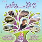 Journée nationale de solidarité, le 8 décembre